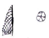 fragmento del dibujo de un niño